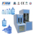 Semi automatic PET water oil bottle blow molding machine best price