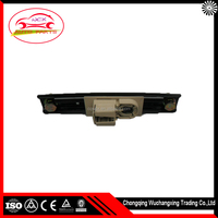 BYD S6 Safety Belt Adjustment Device for Height