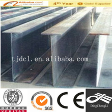 Made in China more than 10 years ,H-beam steel bar with competitive price !!!