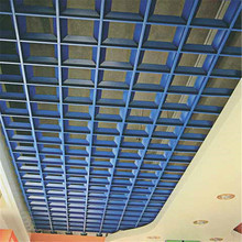 Durable Open Cell Ceiling For Suspended System