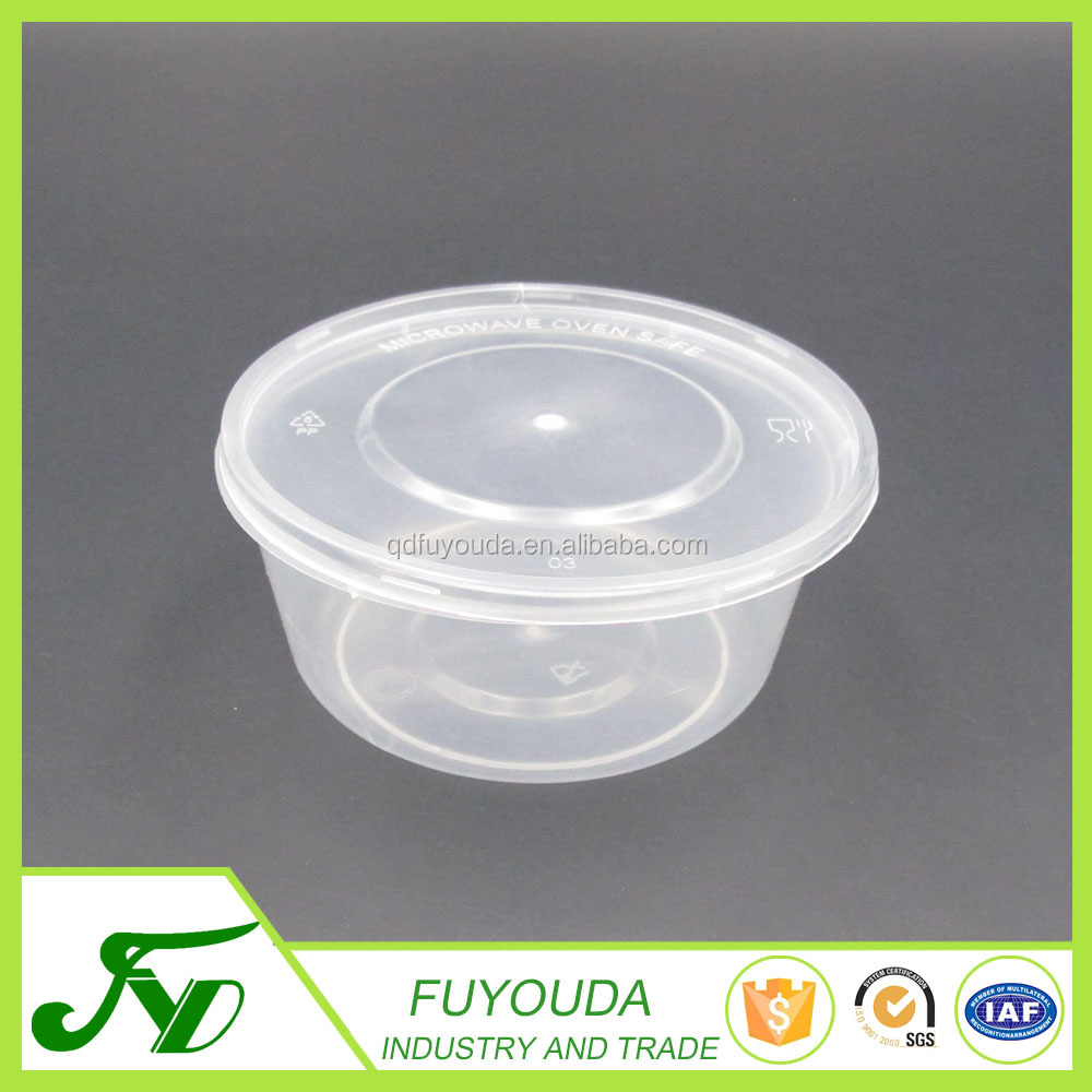 Special offer free sample disposable plastic round food container