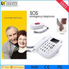 Best listening devices big button caller id SOS emergency telephone for old people