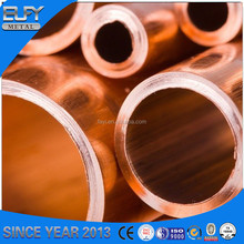Hot selling price meter aluminum cooling fins copper pipe tube