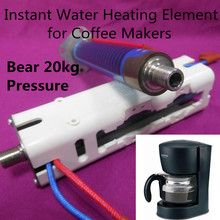 Instant Heat Thick Film Tube to replace Immersion Coffee Maker Heating Element of Water Heater