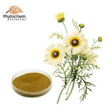 top quality wholesale comestic grade egyptian chamomile