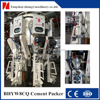 Automatic cement bagging equipment with 8 nozzles