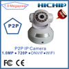 Robot wireless IP camera 720P H.264 two-way audio wireless easy to install p2p IP camera HD IR cut wireless web security camera