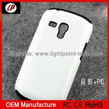 Silicone + PC case for samsung Galaxy Grand DUOS i9082