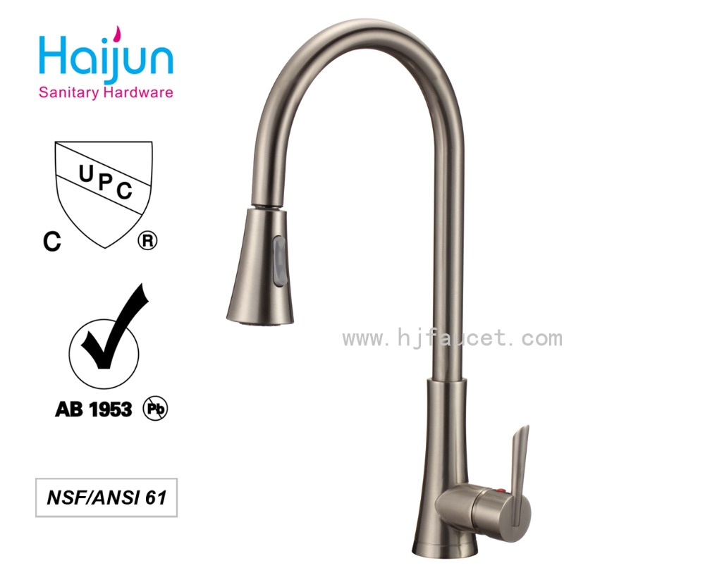 Modern Water Sink Mixer Kitchen Taps Mixer With Swivel Spout