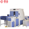 China Automatic Weighing Foam Particles Amp
