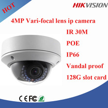 Hikvision 4MP IP67 WDR Vari-focal Dome ip camera poe vandal-proof outdoor ip cameraDS-2CD2742FWD-I