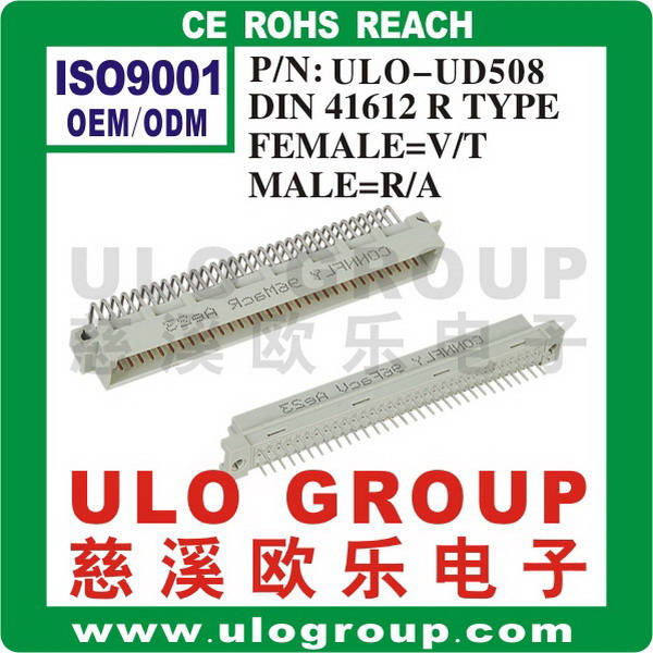Plug in type terminal block connector manufacturer/supplier/exporter - China ULO Group