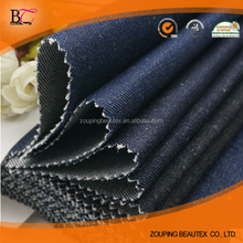 Beautex Fire Retardant Cotton 12oz Denim Fabric Supplier