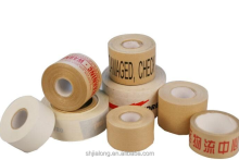 Gorilla tape JLN-1100 three-way gummed paper tape, long length reinforced Water-activated paper tape, free sample