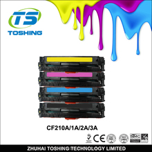 Factory sale toner cartridge for HP and ink,ribbon,for HP