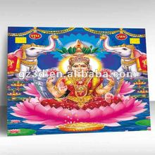 Lenticular 3d indian god pictures popular in indian market (OR-012)