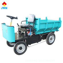 professional manufacturer supply electric mini dumper with one year warranty