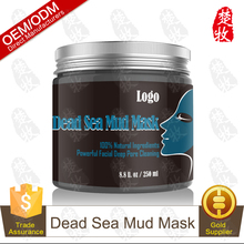 Beauty Skin Care Products Deep cleaning Dead sea Mud Peel Off Facial Mask For blackhead remover Private label