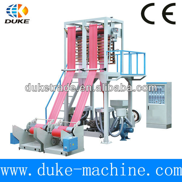 DK-AH Two Colors Strip PE Blowing Film extrusion Machine