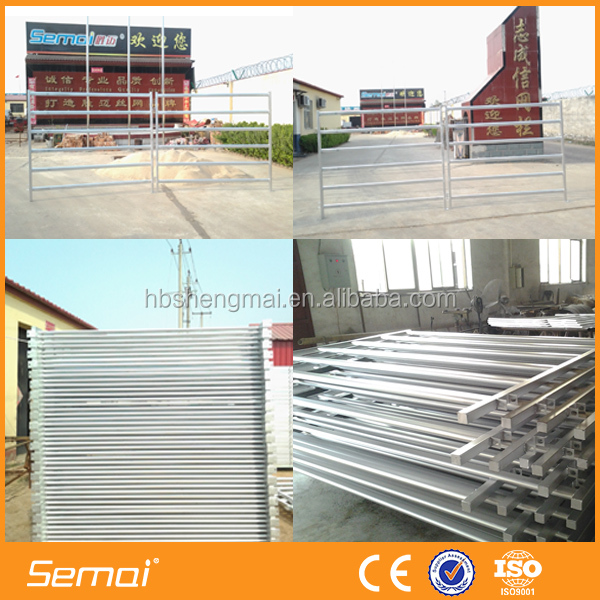 1.8 x 2.1m 6 Rails Metal Horse Fence Panel