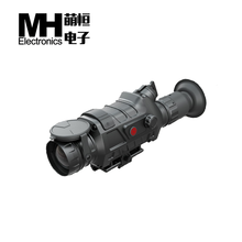 Military Scope Infrared Night Vision, Hunting Riflescope Infrared Night Vision
