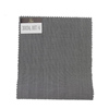 wool suit fabric textile material fabric for dress