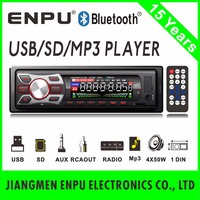 Auto / Automobiles Car Mp3 Player With USB TF Slots