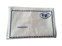 Handmade Natural White Color Cotton Canvas Cosmetic/Money Bag .