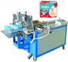 Small baby diaper packaging machine