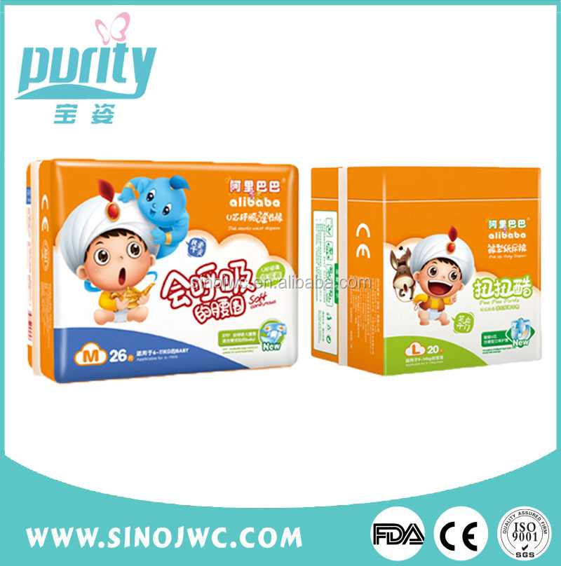 2015 New Disposable Elastic Waistband European Baby Diapers