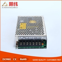 CE ROHS T-50B Triple output switch mode power supply 50w +5v +12v -12v power supply