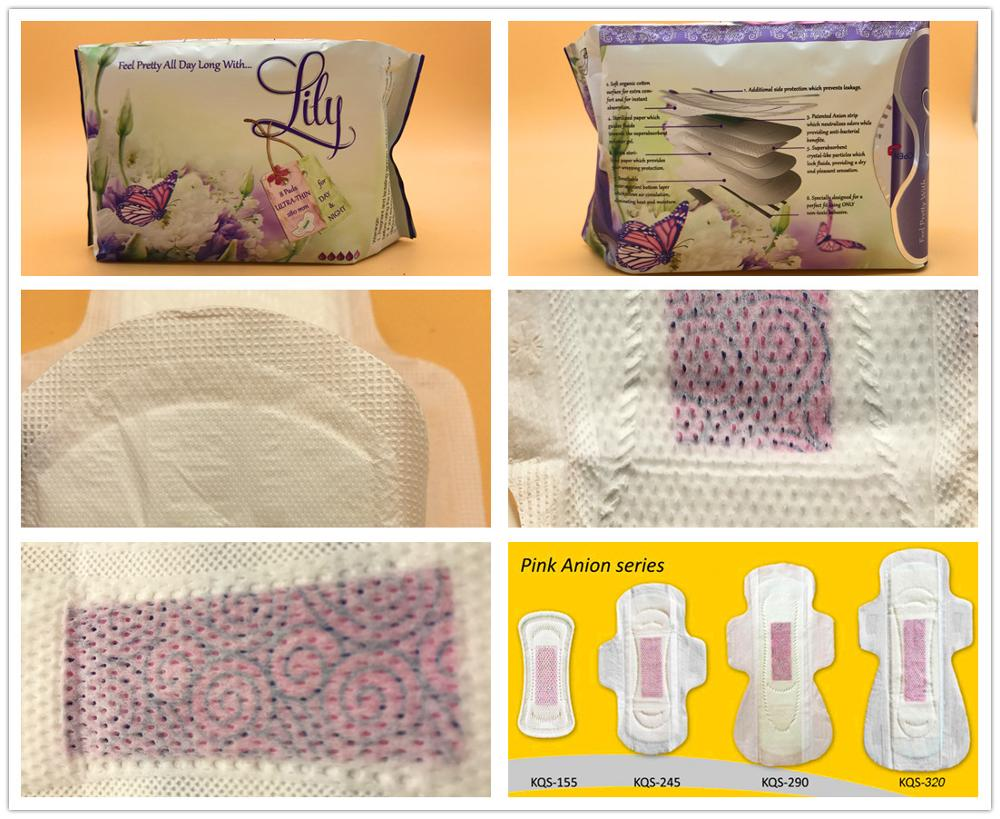 Negative ion brand name sanitary napkin for female with factory price