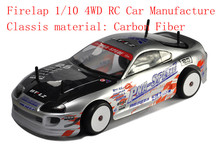 2013 Christmas Gift For Big Boys!Firelap Carbon Fiber Chassis IW1001 1/10 Electric 4wd Rc Drift Car Model(Manufacture)