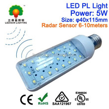 Energy Saving LED Light G24 E27 PL Bulb 5Watt with Microwave Sensor Radar Sensor