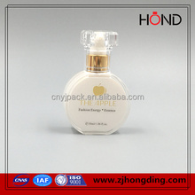special quality new products 30ml/50ml white/yellow old fashioned empty perfume spray bottle