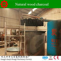 VOS coal briquette machine/rice husk charcoal making machine used in production line