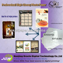 200g Inkjet glossy A4 photo paer