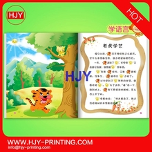 New style cheapest cheap children book or bibles printing