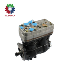Heavy truck Spare Parts truck air brake compressor air brake compressor truck air compressor 04905533 K017528N57