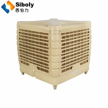 2016 New Water Honey-comb Ducted Evaporative Desert Cooler/Duct Air Conditioner