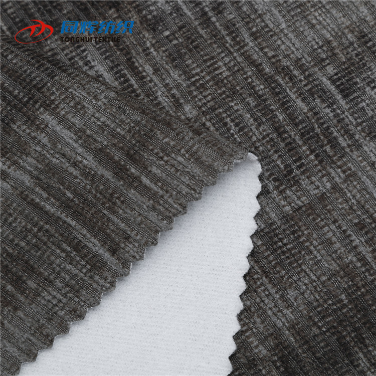 New design great quality jacquard knitting elastic polyester dyed fabric
