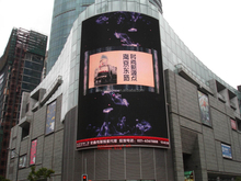 New invention technology P8 Outdoor p16 outdoor led screen