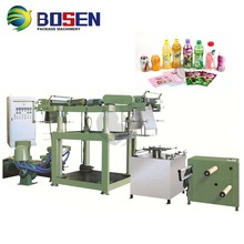 Pvc shrink plastic film making machine