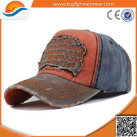 Wholesale general men's and women's wash baseball cap outdoor sports caps and hats made in china