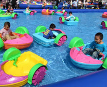 Water pool game commercial kids paddle boat