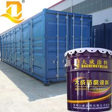 Acrylic Polyurethane paint for container