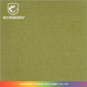 Hot Selling Room Furniture Upholstery Material Fabric For Sofa Set