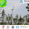 NEW! 24VDC 500w small horizontal axis wind turbine+ wind charge controller with 2 Years Warranty