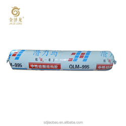 Waterproof high temperature silicone sealant for pouder coating