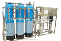 drinking water purify machine with lower cost and easy to be installed